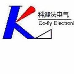 上海科迎法电气科技有限公司