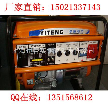 5kw小型发电机|宁夏汽油发电机组