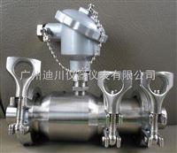 LWSLWS衛生型渦輪流量計