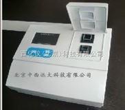 多参数水质检测仪 型 号:ZX7M-XZ-0113农村安全用水仪器 农村安全用水设备