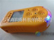 便携式氧气浓度检测仪HFPCY-O2