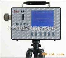 CCHZ1000全自动粉尘测定仪 矿用粉尘仪