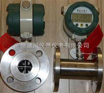 LWGY DN25 DN40-DN50 涡轮流量计