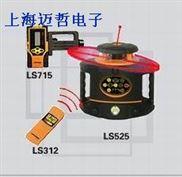 莱赛LSG525多功能全自动安平旋转激光扫平仪LSG-525