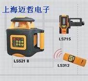 莱赛LSG512II全自动安平激光扫平仪LSG512II