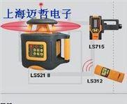 LS521II全自动安平激光扫平仪ls521ii
