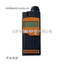 便携式氢气检测仪 便携式氢气泄露检测仪 型号:CN61M/AH2-0314