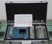 HD-1782-六级撞击式空气微生物采样器