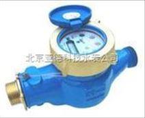 北京IC卡水表价格∨北京IC卡水表厂家
