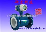 YH-LDE-管道式电磁流量计,液体电磁流量计,高精度电磁流量计