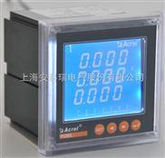 安科瑞PZ96L-E4/C 智能电力监控仪表