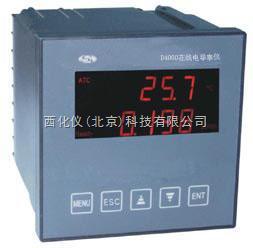 在线电导率监测仪/在线电导率仪 型 号:XN12CON-861(报价为配1.0电极)