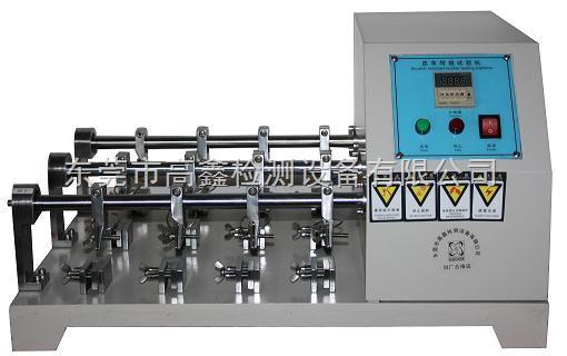 皮革耐折试验机