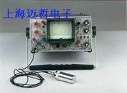 CTS-26数字式超声探伤仪CTS-26