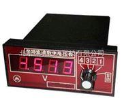 HD-1932-面板式多路直流数字电压表
