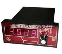 面板式多路直流数字电压表