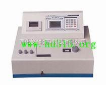 智能元素分析仪/合金元素分析仪/金属元素分析仪 型 号:NJXH-XH-727