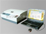 BOD快速测定仪 型号 :XA118LY-06