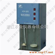 全自动定氮仪为安全制定了一系列的感应器
