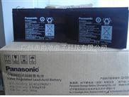 松下UPS蓄電池L-R127R2,/LC-RA127R2/12V7.2AH大量現貨