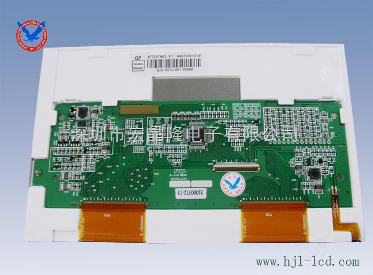 销售深圳现货全新群创系列液晶显示屏
