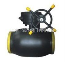 暖通全焊接钢制蜗轮球阀【上海波昂专业焊接球阀】