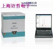 伏达EDX-2 X射线荧光光谱仪EDX-2