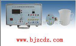 液体电导率测量实验仪