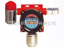 环氧乙烷报警仪(一体化现场显示型)