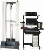 橡胶拉伸试验机 橡胶拉伸强度试验机(哑铃型试样,裁刀,大变形装置)