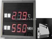 型号:SKYD/PT1000-无线温度传感器 型号:SKYD/PT1000