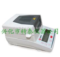 快速水分测定仪 谷物水分测量仪 粮食水分测量仪