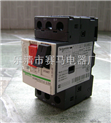 GV2-ME05C电机保护断路器