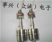 ZC-SS521-厂?#19994;?#20215;直供优质浮球式液位开关