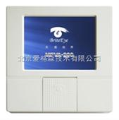 视力检测仪/电子视力测量仪