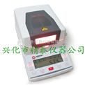JT-K6-淀粉快速水分测试仪