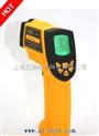 手持红外测温仪(-50℃~900℃)