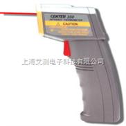 便携式红外测温仪(-20℃~500℃)