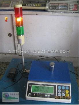 tcs-c8 0-5v信号输出电子秤