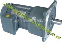 特价立式齿轮减速电机