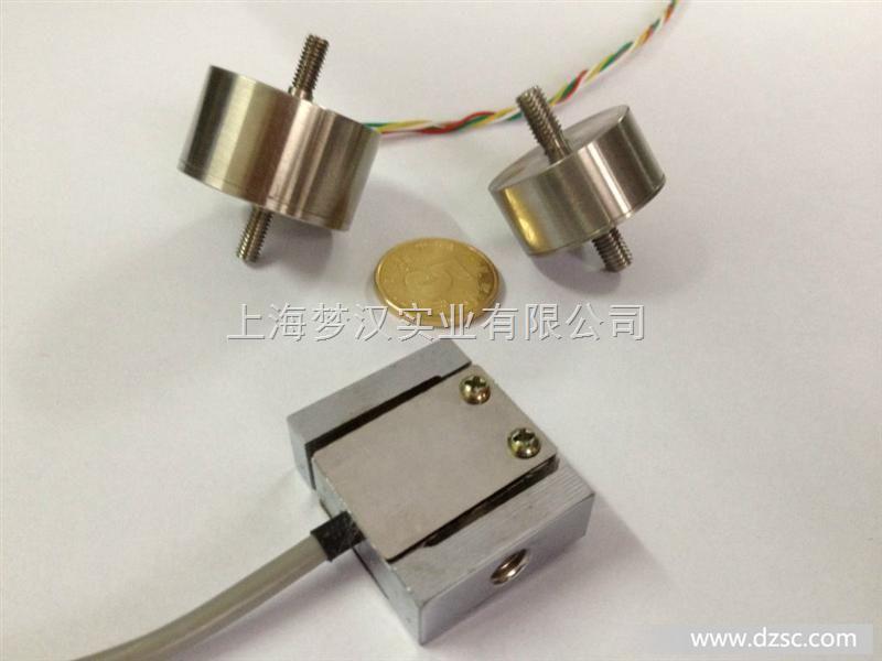 上海梦汉MHJP微型拉压力工业过程控制传感器