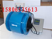 陕西西安销售测量自来水电磁流量计