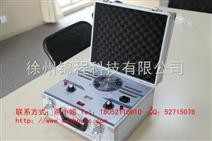 【特惠】C3 空气净化治理设备 甲醛检测仪厂家