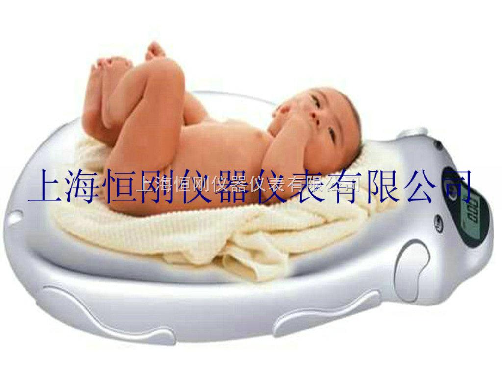 10kg进口婴儿体重秤厂家