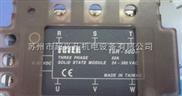 FOTEK阳明三相固态继电器TSR-50DA
