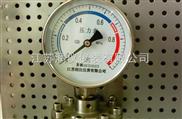 【化工仪表】隔膜压力表厂家/价格及技术参数