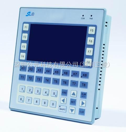 MD308L 三凌SLJD系列文本显示器