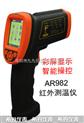 AR892+短波红外测温仪
