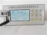 C2101-曲线图电流记录仪