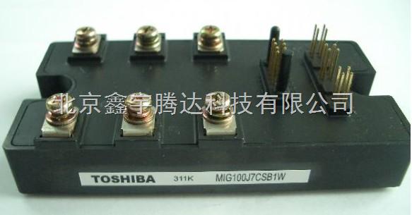智能型g6无刷控制器接线图